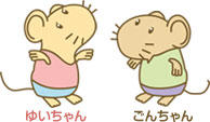 yuigon.jpg