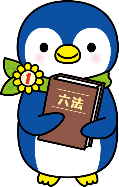 ichipen_01(六法).png